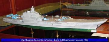 Проект 1143.5/1143.6 - тяжелый авианесущий крейсер WAlVJ