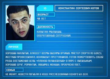 http://s7.uploads.ru/t/wCt2o.jpg