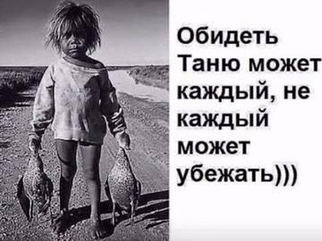 http://s7.uploads.ru/t/wG7sH.jpg