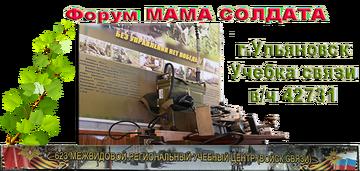 http://s7.uploads.ru/t/wIH8W.png