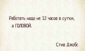 http://s7.uploads.ru/t/wPCY4.jpg