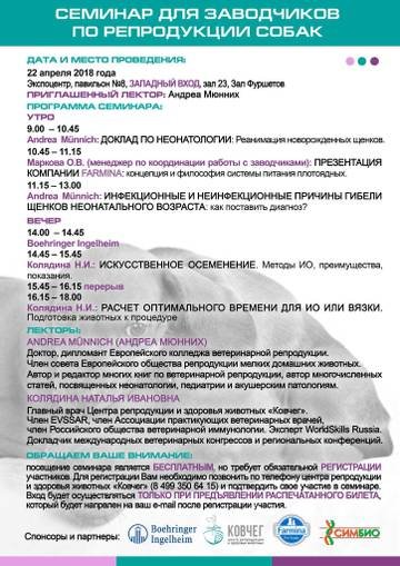 http://s7.uploads.ru/t/wPVsG.jpg