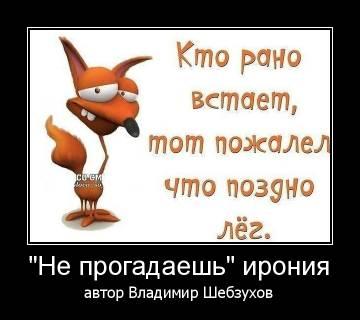 http://s7.uploads.ru/t/wRkPO.jpg
