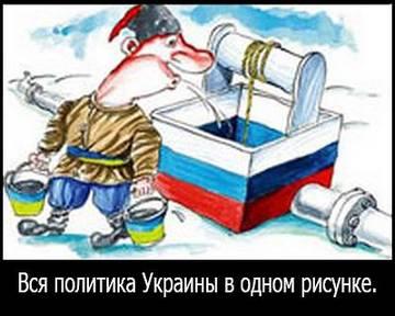 http://s7.uploads.ru/t/wWNc3.jpg