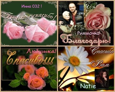 http://s7.uploads.ru/t/wYK2i.jpg
