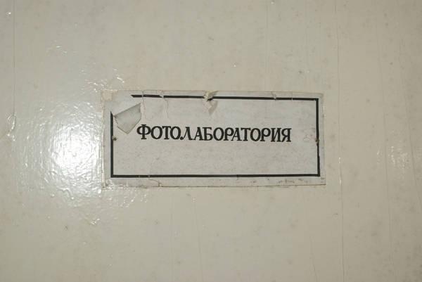 http://s7.uploads.ru/t/wZJsM.jpg