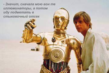 http://s7.uploads.ru/t/wbA52.jpg