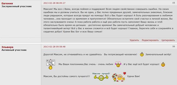 http://s7.uploads.ru/t/weM0X.png