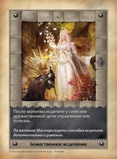 http://s7.uploads.ru/t/wgte6.jpg