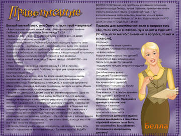 http://s7.uploads.ru/t/wkUq5.jpg