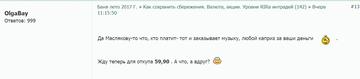 http://s7.uploads.ru/t/wknPv.png