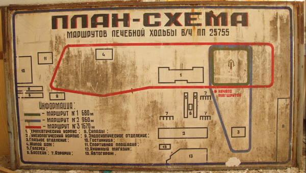 http://s7.uploads.ru/t/wlier.jpg