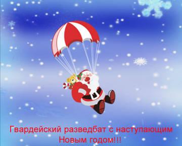 http://s7.uploads.ru/t/wnZhb.jpg