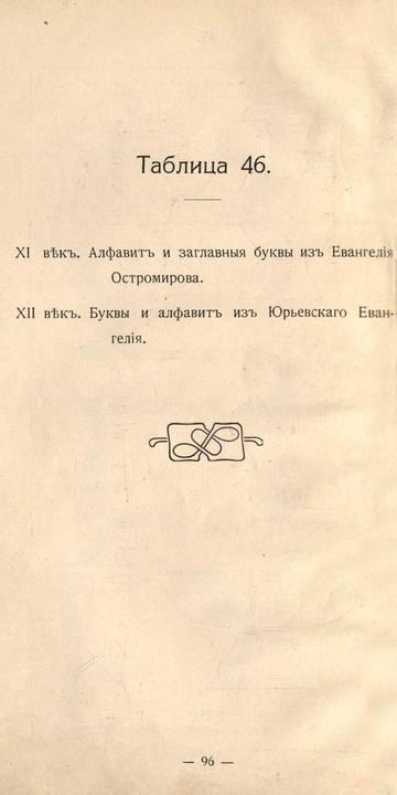 http://s7.uploads.ru/t/woMYA.jpg