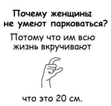 http://s7.uploads.ru/t/wqe8a.jpg