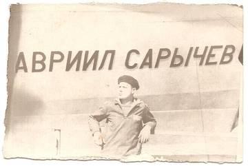 http://s7.uploads.ru/t/wto56.jpg