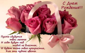 http://s7.uploads.ru/t/wuPzp.jpg