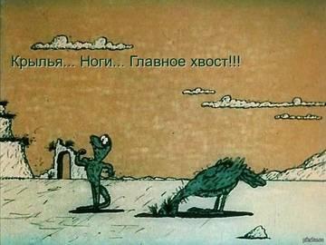 http://s7.uploads.ru/t/wygDI.jpg