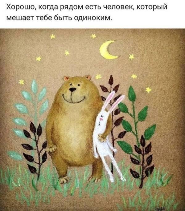 http://s7.uploads.ru/t/x0kLB.jpg