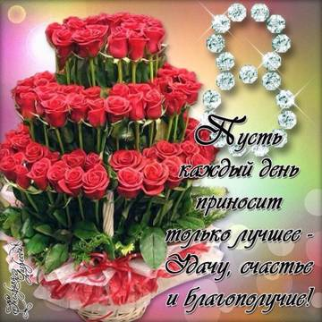http://s7.uploads.ru/t/x2l7y.jpg
