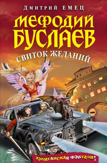 http://s7.uploads.ru/t/x3kbW.jpg
