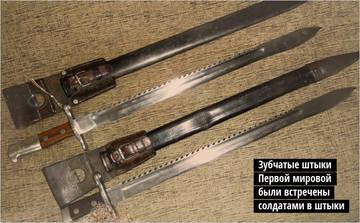 http://s7.uploads.ru/t/x7wGq.jpg