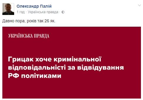 http://s7.uploads.ru/t/xCfiq.jpg