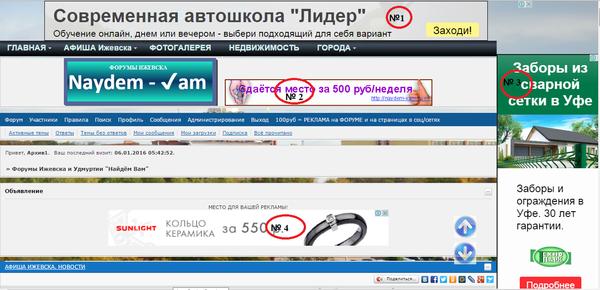 http://s7.uploads.ru/t/xFyKv.png