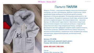 http://s7.uploads.ru/t/xGN4p.jpg