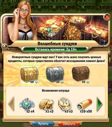 http://s7.uploads.ru/t/xIiNy.jpg