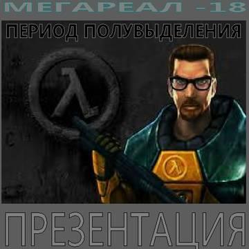 http://s7.uploads.ru/t/xL3uU.jpg