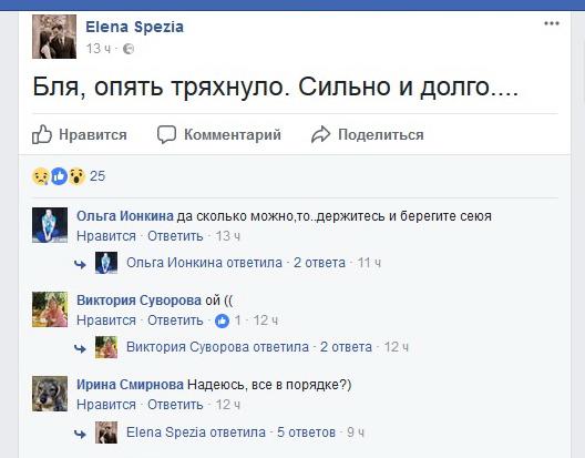 http://s7.uploads.ru/t/xMwq8.jpg