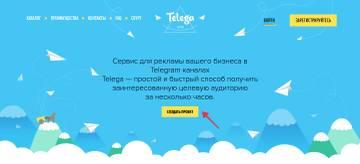 http://s7.uploads.ru/t/xPQd2.jpg