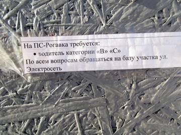 http://s7.uploads.ru/t/xPjaB.jpg
