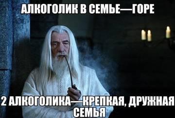 ПИВОТЕКА