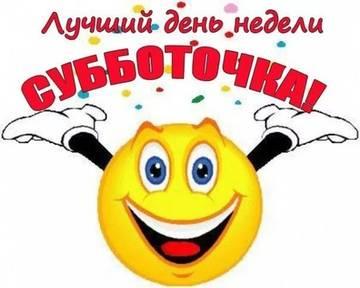 http://s7.uploads.ru/t/xS51G.jpg