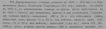 http://s7.uploads.ru/t/xUkDn.jpg