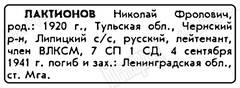 http://s7.uploads.ru/t/xWQ8O.jpg