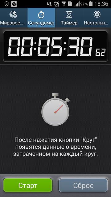 http://s7.uploads.ru/t/xX42J.png