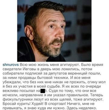 http://s7.uploads.ru/t/xXIHn.jpg