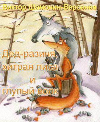 http://s7.uploads.ru/t/xZcnr.png