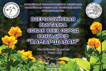http://s7.uploads.ru/t/xap0X.jpg