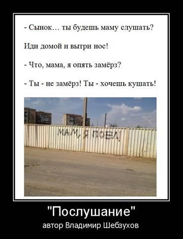 http://s7.uploads.ru/t/xc0hj.jpg