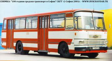 http://s7.uploads.ru/t/xcGV7.jpg
