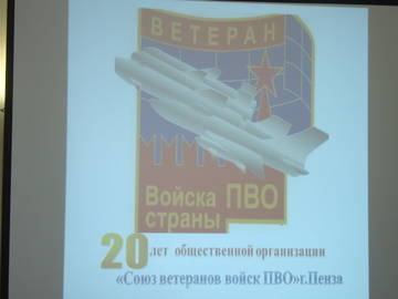 http://s7.uploads.ru/t/xeQIZ.jpg