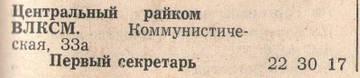 http://s7.uploads.ru/t/xf2v7.jpg