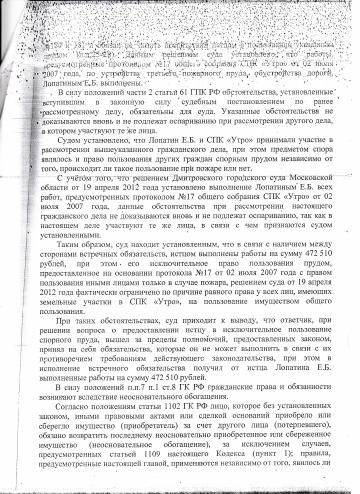 http://s7.uploads.ru/t/xiOJA.png