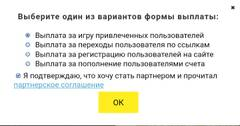 http://s7.uploads.ru/t/xpNPn.jpg