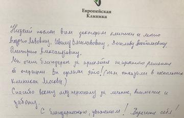 http://s7.uploads.ru/t/xqCRw.png