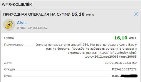 http://s7.uploads.ru/t/xsOYn.png